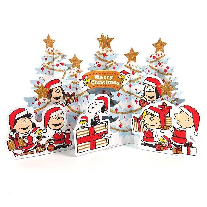 Snoopy\'s Christmas Carnival Stereo Christmas Card [Hallmark-Card ...
