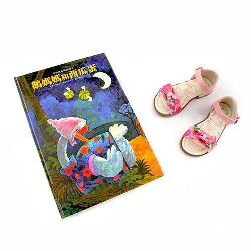 Boing粉色涼鞋 鵝媽媽和西瓜蛋 超值組合(鞋+英文點讀筆套書)
