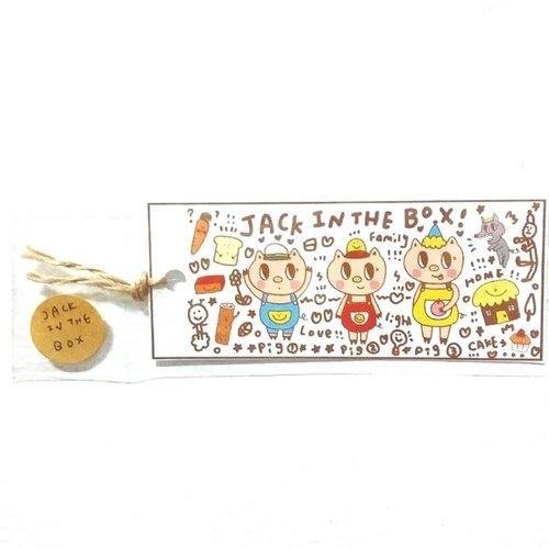 jack in the box書籤-三隻小豬