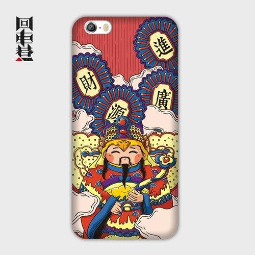 原创手绘传统文化时尚手机壳文财神/iphone7/iphone7plus/iphone6