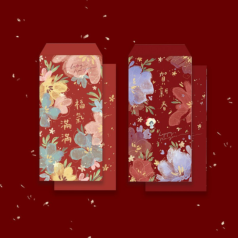 [Pre-Order] 2021 Flower Red Packet Combination (12 pieces)