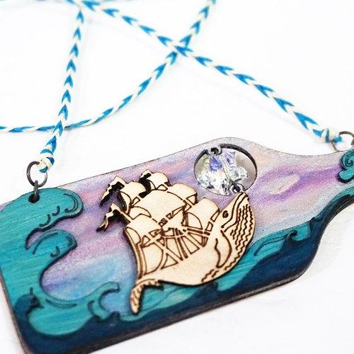皮革小玩意 | 梦幻海洋系列 | 许愿瓶 颈链