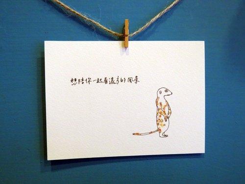 动物/ 狐獴 / 手绘 /卡片 明信片 - 设计师 一把葱 室