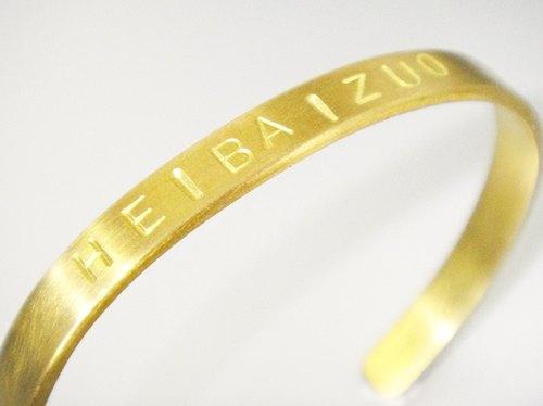 加購 黃銅手環 客製化 手工敲字刻字(請勿單獨下單)