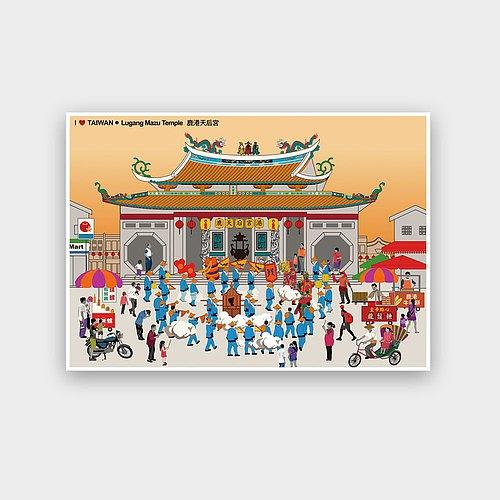 我愛台灣明信片●鹿港天后宮