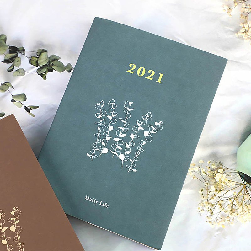 Official exclusive sale of 2021 A5/25K diary inner page / grid 1 day 1 page / Bachuan paper / diary handbook / handwritten note