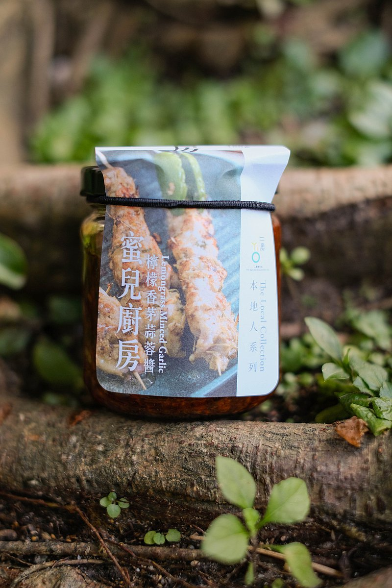 Lemongrass Garlic Sauce | Er'ao X Mier Kitchen | Local Series