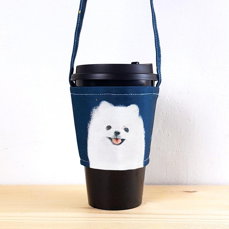 宇宙博美环保杯套/饮料提袋/动物宠物造型