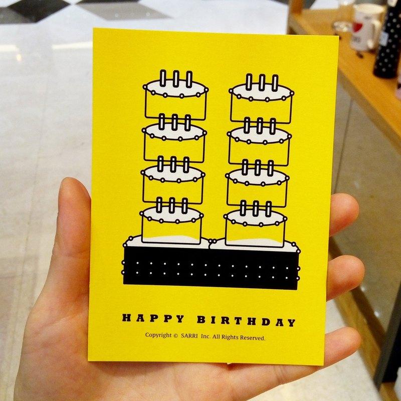 Happy Birthday Postcard Card Design Coloring Illustration Photo Album Universal Art Fine Modern Lovers Love Special Interesting
