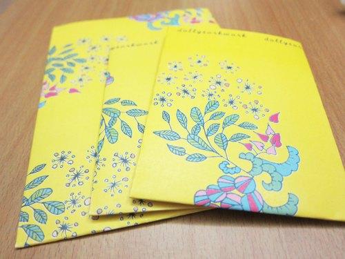 手绘纸袋 (缤纷烟花_黄) 5件