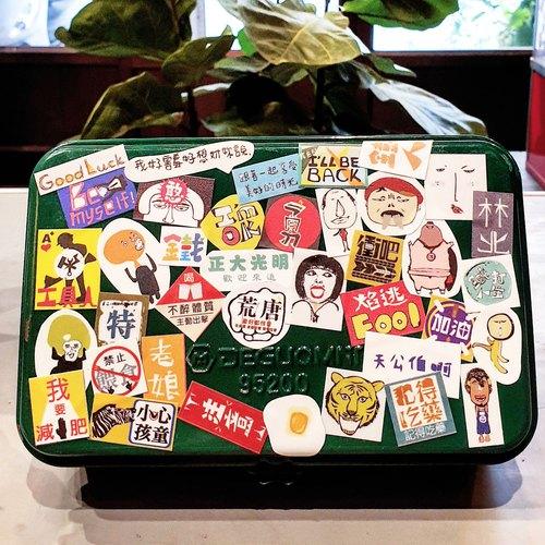 Li-good - 防水貼紙、行李箱貼紙 (迷你縮小版)