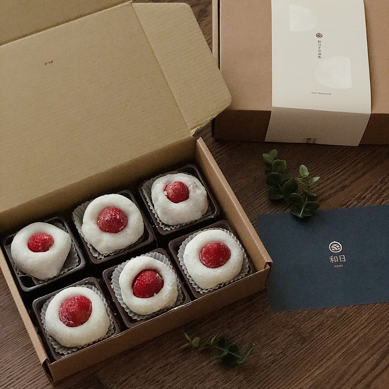 [2021 Exclusive Gift Box] Winter limited strawberry Daifuku (six entries)