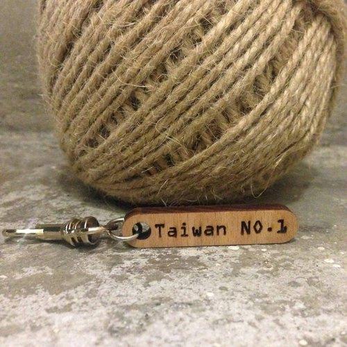 【TAWAN NO.1】山毛櫸木設計款鑰匙圈