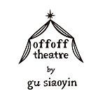 offoff theatre
