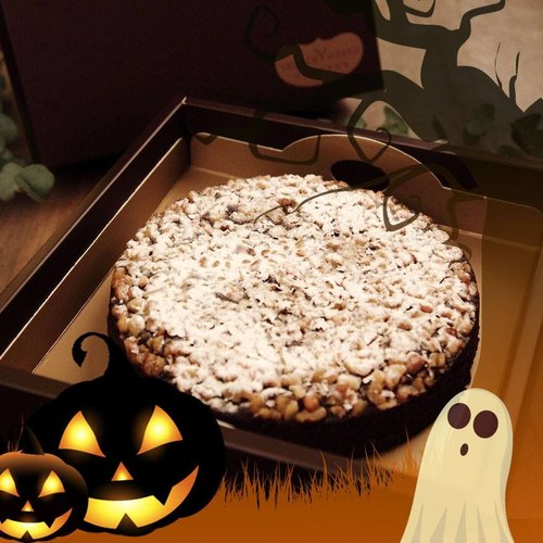 Halloween // tofu brown sugar walnut brownie ⊛ handmade | vegan