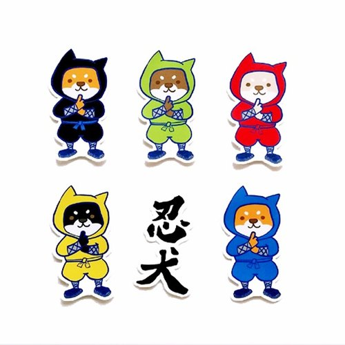 1212 design fun funny stickers waterproof stickers everywhere - Ninja Shiba combination