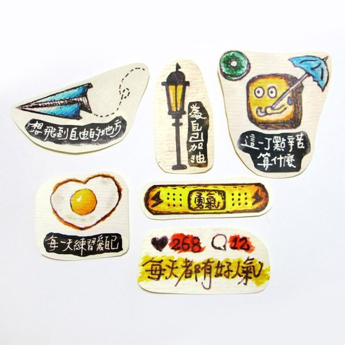 Hand-painted sticker humor scorched breakfast toast