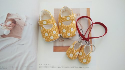 Yolk flower innocence shoes Li + good wedding gift baby shoes pregnant shoes
