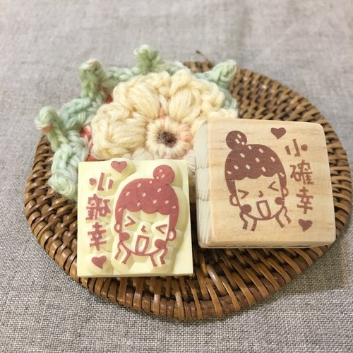 *Miss L handmade eraser stamp* Enjoy the little things / Girl