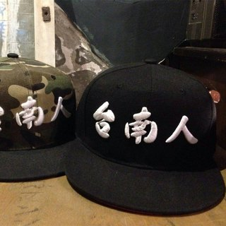 [Three-dimensional embroidery domineering Tainan certification] red cap inner cap black money