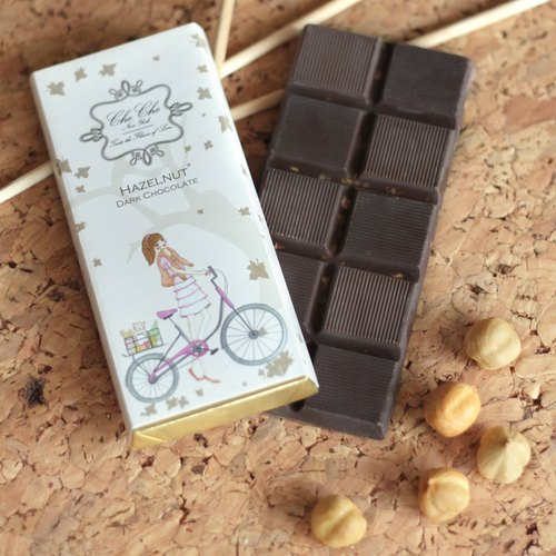 Dark chocolate bar 52% Cocoa with Hazelnut (45g)