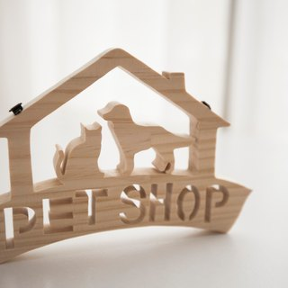 Customized new home shop gift hand made wood house number - house section
