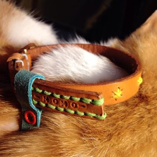 Mao collar children - hand-dyed hand-stitched leather custom size (S)