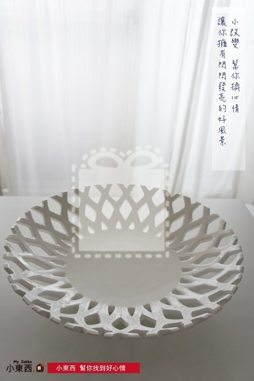 編織設計感瓷盤( 2件一組  M+L ) porcelain plates (M+L 2 in one)