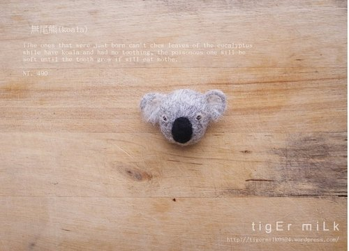 Hunting head pin series _ koalas (wool felt)