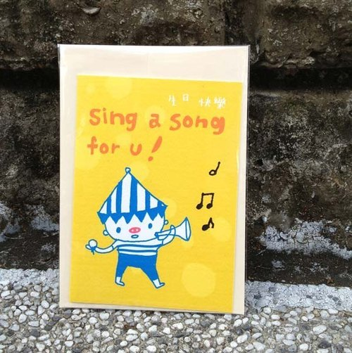 Waste foam illustration card - sing a song for you