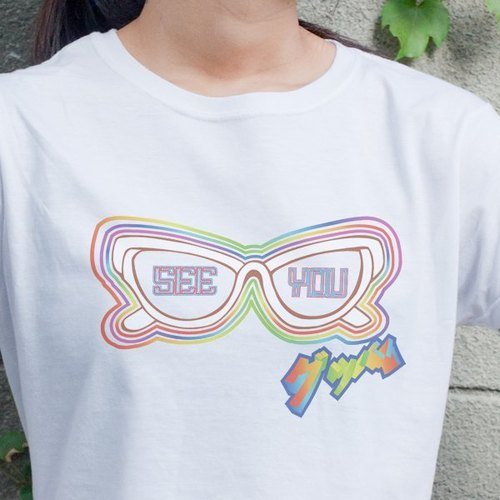 kuroi-T - cute girl personality tide T- See You colorful design