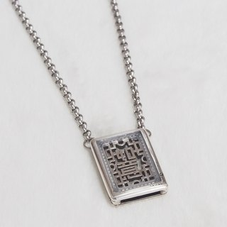 [Doll] Xia Bomi Silver Jewelry Chinese characters - wishful Framed --925 creative handmade silver necklace
