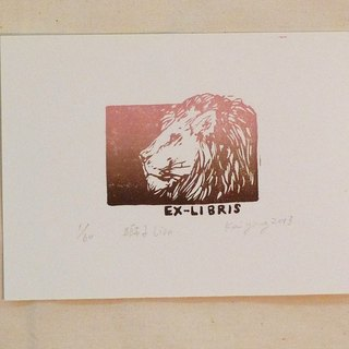 Lion lion bookplate