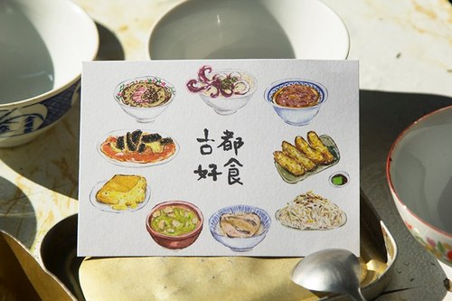 Snacks in Tainan · Postcard    古都好食明信片