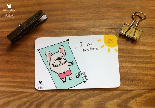Sticky card stickers - sunbathing