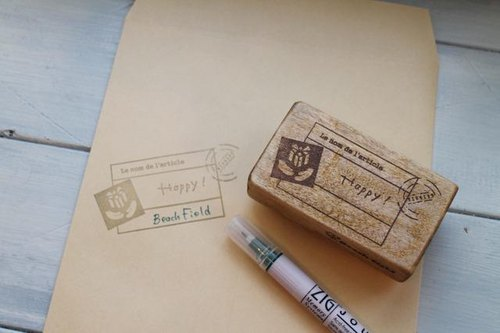 [Resale] Name Happy stamp