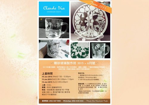 Sandblasted glass making classes 2015 and June Father's Day Special Edition (activities only areas in Hong Kong)