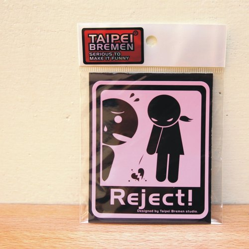 """Taipei Bremen"" Mickey eel spoof stickers! - Stupid stupid love Reject (pink red)"