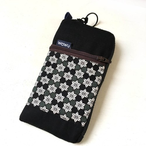 Mobile phone pocket (star black)/ Cell phone case cover / mobile phone bag / pouch pocket / purse wallet with strap