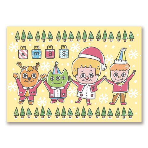 Picky teenage weiwei-x'mas Christmas cards (yellow)