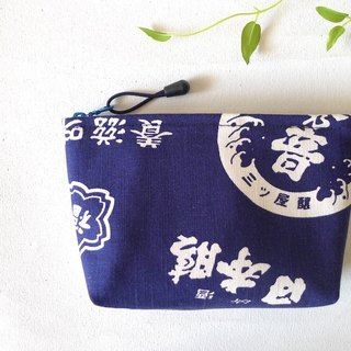 ✎ Japanese Brewers | Universal Bags / Cosmetic Bags