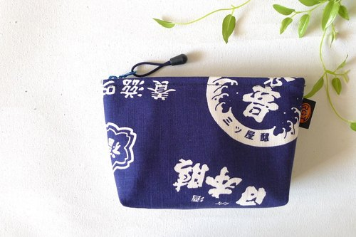 ✎ Japanese brewers | Universal bag / cosmetic bag