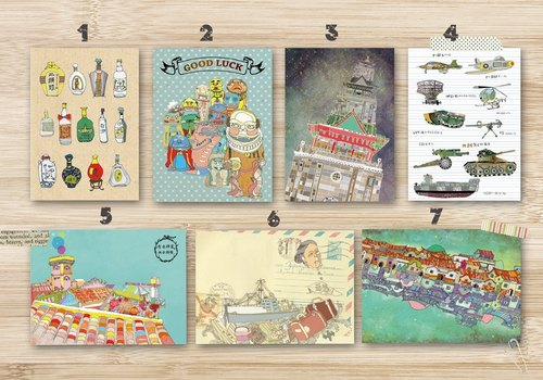 "Postcards POSTCARDs. FABULOUS ILLUSTRATIONS Kinmen. Wind Lion God. Optionally five bonus ""Kinmen ancient map"" fine paper tray cover"