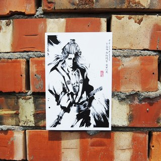 [Sumi-e warrior post card] - Okada Izō