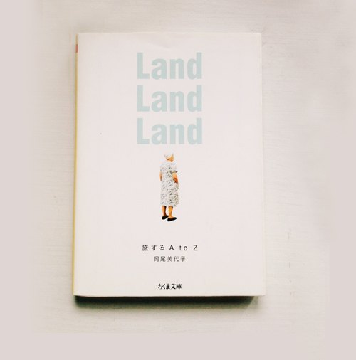 Ɓook} Last Miyoko Oka land land land travel a to z small book zine magazine
