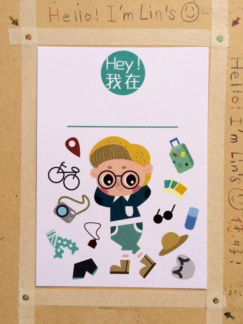 "Double-sided postcard ""Hey! I ___ """