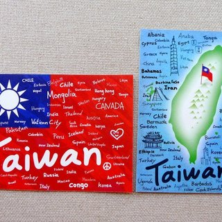 Flag Graffiti A+ Taiwan Graffiti B Postcard Set (two in)