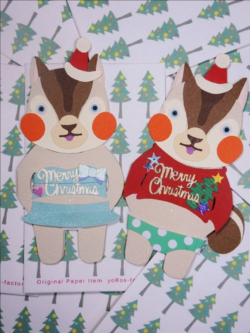 Craft Cards [Christmas CARD] RISU (GIRL / green, BOY / green)