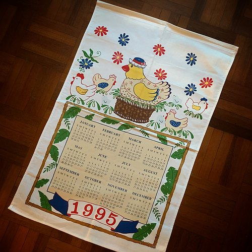 1995 Early American fabric Calendar farm