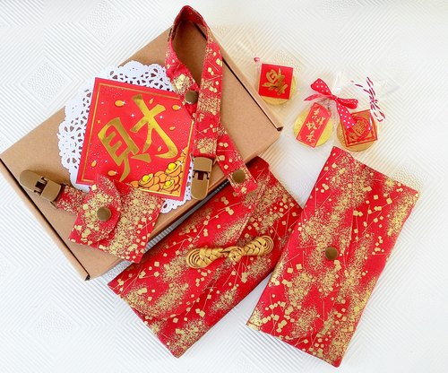 ● Jincan Lucky talismans copper paternity pacifier chain red envelopes set / female money red envelopes / book package (Limited Free shipping a set)